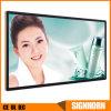 Самый дешевый игрок объявления средств LCD