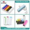Cheap Gifts Power Bank 2000-2600mAh Original Grade a Battery