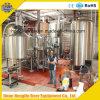 ステンレス鋼および赤い銅の表面のマイクロビール醸造所装置/ビール醸造装置