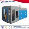 ServoMotor Energie-Einsparung HDPE 1L~5L Blow Molding Machine