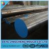 Холодная сталь инструмента D2 работы умирает стальные D2 адвокатское сословие материала 1.2379 стальное