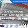 Almacén prefabricado de la estructura de acero del diseño profesional