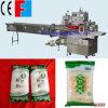 Empaquetadora inferior completamente automática de los tallarines de arroz del carrete