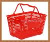 Paniers de stockage portables en plastique à bas prix 28L pour les magasins