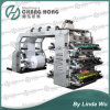 6 Color Flexo Printing Machine (CH886 Series)