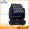 25PCS DEL Matrix Moving Head Disco Light