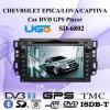 Jugador especial del coche DVD GPS de HUGO para Chevrolet Epica/Lova/Captiva (8027)