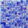 Mosaico iridiscente del vidrio de mosaico (HGM321)