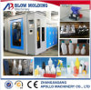 0.1L~5L Servo Energy Saving HDPE PP Bottles Jerry Cans Jars Extrusion Blow Molding Machine