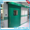 病院の密閉手術室のドア