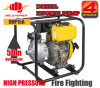 1.5 pulgadas Portable High Pressure los 50m Lift H. Fire Fighting Diesel Power Water Pump