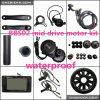 48V750W MID Central Drive Ebike Conversion Kit con affissione a cristalli liquidi Display