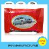 Piccola automobile Pocket che pulisce Wipe bagnato (MW001)