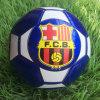 フットボールクラブバルセロナのドイツの金子供の小さいフットボールのサイズ2