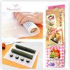 24*21.6cm Sushi Tools, Sushi Maker, Plastic Sushi Rolling Mat