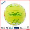 جيّدة كرة الطائرة نظير كرة في صفراء