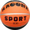 Basket-ball en caoutchouc de sept tailles (XLRB-00337)