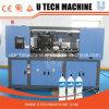 Автоматическая машина прессформы дуновения простирания (UT-6000)