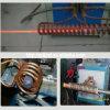 Máquina rápida del tratamiento térmico de inducción del recocido de la pipa del hierro de la calefacción