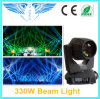 15r 330W Beam Mobile Head Light para Stage
