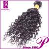 巻き毛安い束の自然な未加工バージンのインドの毛