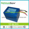 安全なLiFePO4 12V 50ah E-Wheelchair Battery
