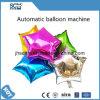 自動コンピュータ化された気球機械