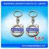 Keyring personalizado Keychain do logotipo do carro do logotipo do carro de Keychain do tipo do carro