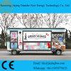 이동할 수 있는 트럭을 판매하는 새로운 상태 및 최고 응용