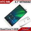 Androide 4.2. Mtk6582 Quad Core, 3G, M8 Mobile Phone