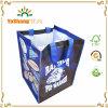Ревизованная BSCI хозяйственная сумка Китая рециркулированная изготовлением дешево прокатанная PP Non сплетенная