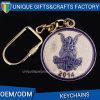 特別なロゴの昇進のギフトの金属Keychain革Keychain