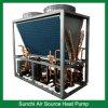 Neues Design Commercial Heat Pump für Circle Heating (KFXRS-35II)