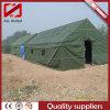 اللون الأخضر زيتونيّ اللّون نوع خيش جيش خيمة
