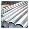 ASTM ANSI에 의하여 직류 전기를 통하는 강관