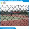 PVCチェーン・リンクの金属の網の塀