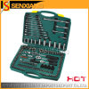 121PCS Socket Set (1/4  &3/8  &1/2 ) (SX-3020)