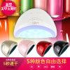 Lâmpada UV popular do prego do diodo emissor de luz de Sunone do produto de beleza de 2017 pregos
