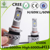 Faro luminoso eccellente H11 H/L 60W 6000lm dell'automobile LED