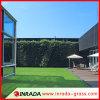 景色の人工的な草は紫外線及び耐火性草Untiを&Garden
