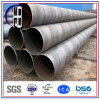 Seamless Carbon Steel Spiral pipe