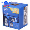 Intel Core I7 4770 LGA 1150, 3.4GHz, 8MB Processor