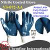 Джерси перчатка с антимикробными Голубой нитрила полным покрытием и вязать наручные / EN388: 4221
