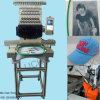 Высокоскоростная вышивка Machine Single Head Computer для вышивки Commercial