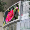 Retop 16mm Outdoor Curved Full Color LED Screen