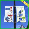 Напольный PVC Flex Printing Banner для Advertizing