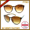 [ف7061] [شنس] بائع جملة طاحونة دوس نمو نظّارات شمس شحن مشترى