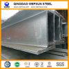 Q235/Q195/Q345 acero de la viga de la viga Price/H-Beam/H del acero H Beam/H