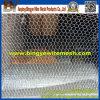 高品質の鳥小屋の六角形の金網