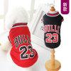 El animal doméstico popular fresco se divierte la camiseta del baloncesto del perro de Jersey